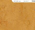 duponte284a2-corianc2ae-aztec-gold
